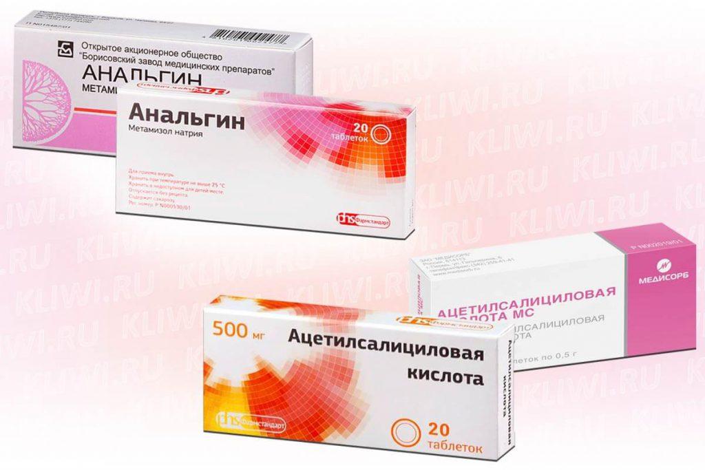 Что лучше парацетамол или ацетилсалициловая кислота